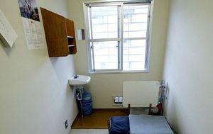 Zatvor u Japanu (Foto: AFP)