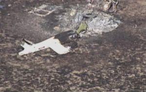 Helikopter je u potpunosti izgorio (Screenshot APTN)