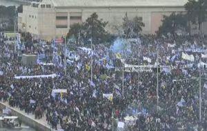Grci protiv uporabe imena Makedonija (Foto: Dnevnik.hr)