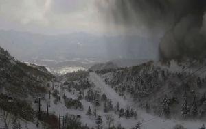 Erupcija vulkana u Japanu (Foto: AFP)