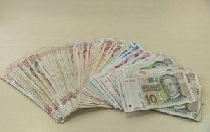 Mirovinska: Pravo na jednokratnu isplatu (Foto: Dnevnik.hr)