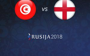 Tunis - Engleska (Foto: AFP)