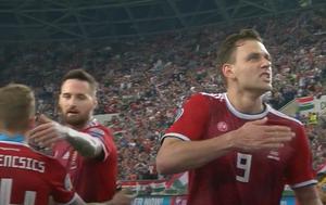 Mađari slave pogodak protiv Hrvatske (Foto: GOL.hr)