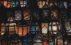 Islam ilustracija