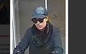 Policija traži žensku osobu (Screenshot: MUP)