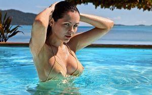 Bikini (Foto: thechive.com) - 1