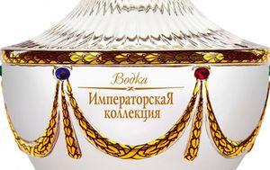 Votka Ladoga grupe - 2