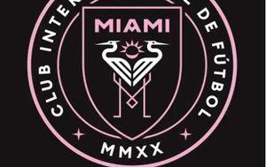 Grb Inter Miamija (Screenshot Twitter)