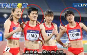 Kineska ženska štafeta (Screenshot)