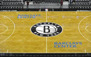 Brooklyn Nets (Foto: AFP)
