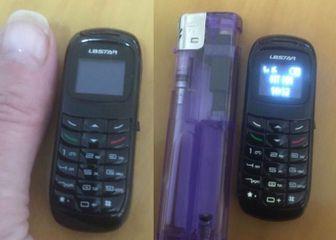 Domišljati zatvorenik u gaćama skrivao mobitel manji od upaljača (Foto: SDLSN)