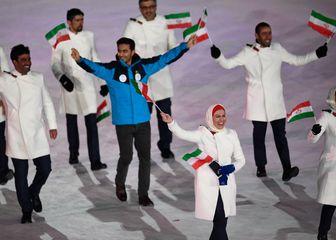Iranski sportaši na otvaranju ZOI (Foto: AFP)