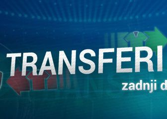 Transferi