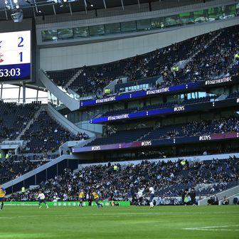 U-18: Tottenham - Southampton (Foto: Robin Parker/Press Association/PIXSELL)