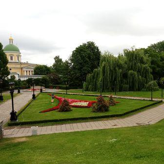 Smještaj u Moskvi