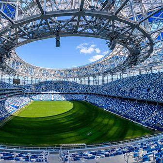 Stadion Nižnji Novgorod (Foto: AFP)