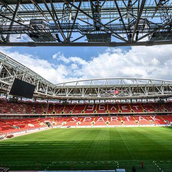 Otkritje Arena (Foto: AFP)