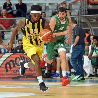 Fenerbahče - Darussafaka (Foto: Zadar Basketball Tournament))