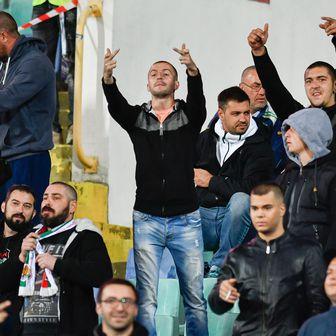 Bugarski navijači rasistički vrijeđali Engleze (Foto: AFP)