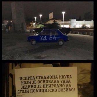 Grobari parkirali policijsko vozilo pored tenka