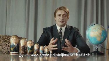 Karlovačko kampanja (Screenshot)