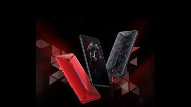 Nubia Red Magic Mars (Foto: Nubia)