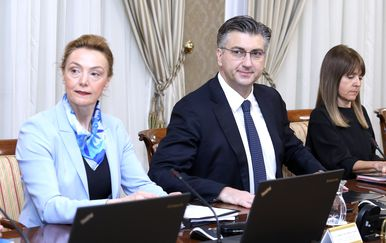 Premijer Andrej Plenković (Foto:Patrik Macek/PIXSELL)