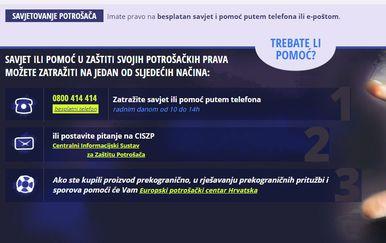 Screenshot: http://potrosac.mingo.hr/hr/potrosac/