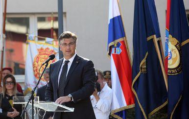 Premijer Andrej Plenković (Foto: Dusko Jaramaz/PIXSELL)