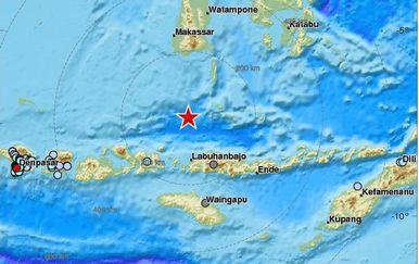 Blagi potres pogodio Indoneziju (Foto: Screenshot)