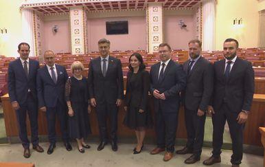 HDZ-ovci na okupu (Foto: Dnevnik.hr)