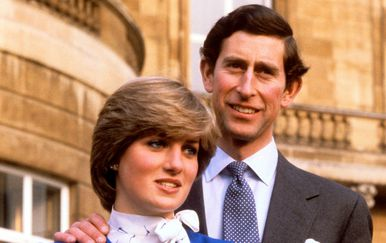 Princeza Diana i princ Charles - 1