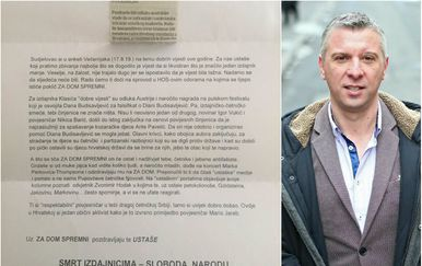 Hrvoje Klasić primio prijetnje smrću (Foto: Sanjin Strukic/PIXSELL/Dnevnik.hr)