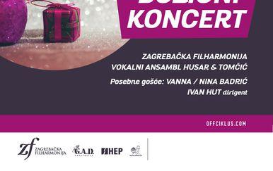 Zagrebačka filharmonija
