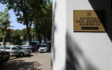 HDZ, ulaz u stranku (Foto: Igor Soban/PIXSELL)