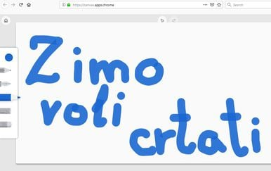 Google Canvas (Foto: Zimo)