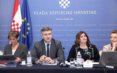 Vlada RH (Foto: Patrik Macek/PIXSELL)