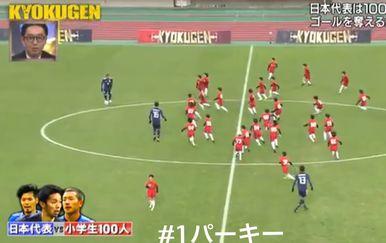 Hiroshi Kiyotake, Hotaru Yamaguchi i Yosuke Ideguchi su obranili čast profesionalaca (FOTO: YouTube/Screenshot)