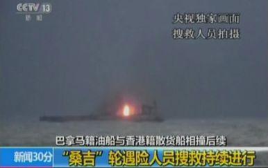 Tanker gori već treći dan (Screenshot APTN)