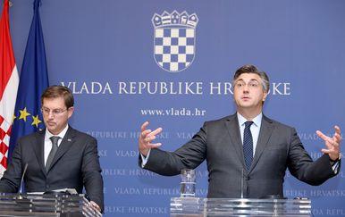 Miro Cerar i Andrej Plenković (Foto: Patrik Macek/PIXSELL)
