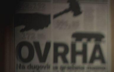 Čekanje novog ovršnog zakona (Foto: Dnevnik.hr) - 1