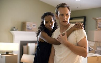 Lakeview terrace - 5