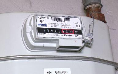 Od 1. travnja skuplji plin za kućanstva (Foto: Dnevnik.hr) - 1