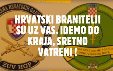 Podrška branitelja Vatrenima (Screenshot: YouTube)