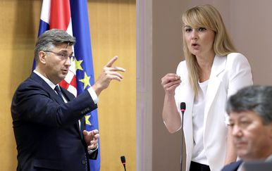 Andrej Plenković i Bruna Esih (Foto: Patrik Macek/PIXSELL)