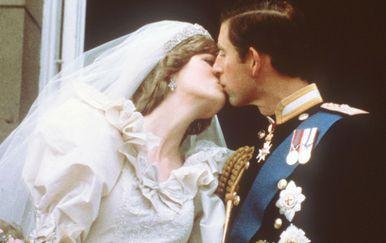 Vjenčanje princeze Diana i princa Charlesa