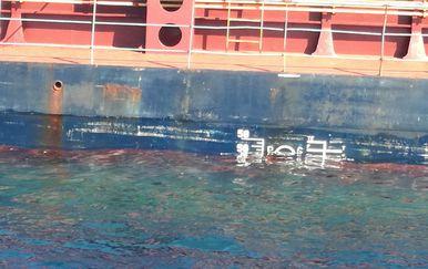Voda prodire u turski brod (Foto: MMPI)