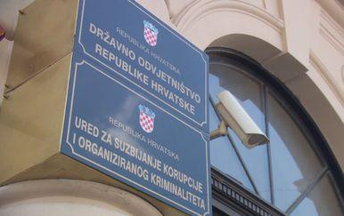 Državno odvjetništvo Republike Hrvatske (Foto: Dnevnik.hr)
