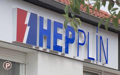 Velika afera u HEP Plinu zbog 185 ilegalnih priključaka (Foto: Provjereno) - 3