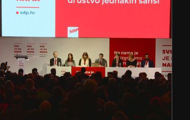 Konvencija SDP-a (Foto: dnevnik.hr)